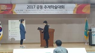 우수논문상 수상_이영민
