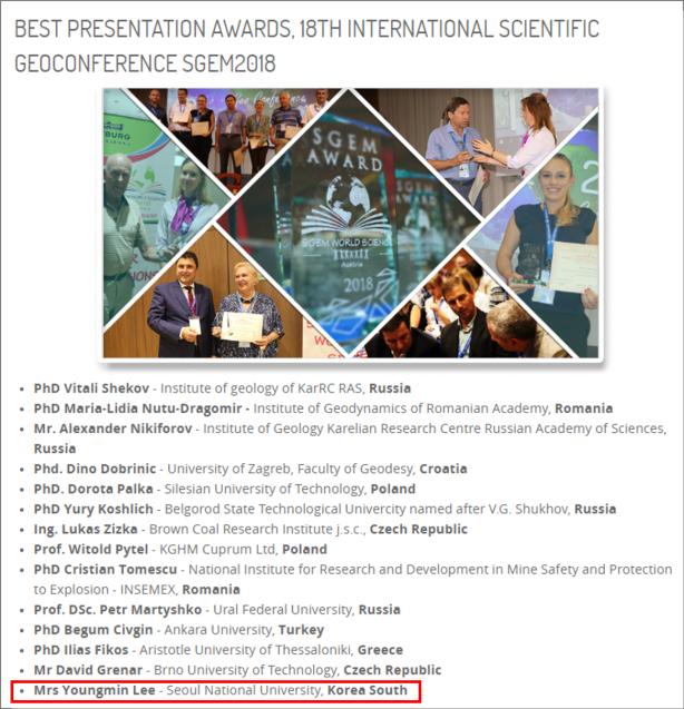 SGEM2018_Award_List_02